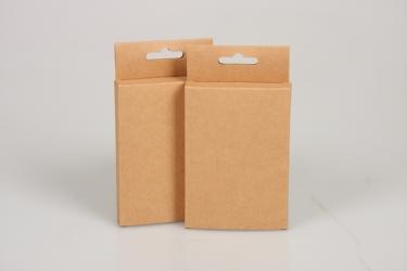 公版包裝紙盒 B-641