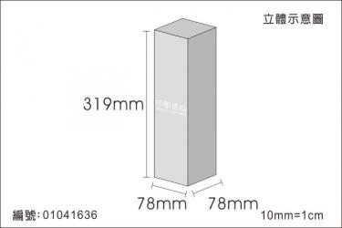 糊底盒 01041636
