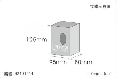 糊底盒 92101514