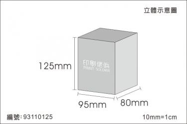 糊底盒 93110125
