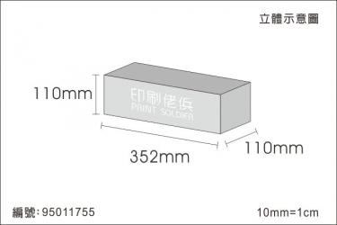 糊底盒 95011755