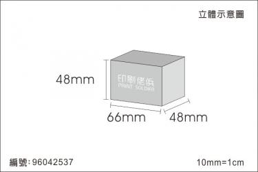 糊底盒 96042537