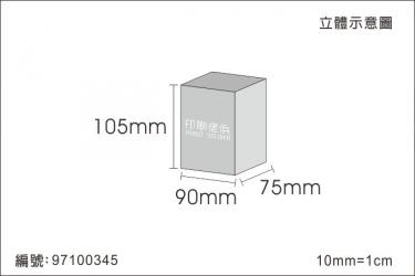 糊底盒 97100345